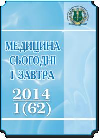 2014-01